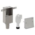 Сифон для стиральной или посудомоечной машины GEBERIT Geberit