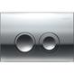 Кнопка для инсталляции для унитаза GEBERIT Delta 115.125.21.1