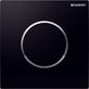 116.015.KM.1 GEBERIT цвет: черный