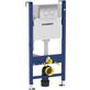 Инсталляция для унитаза подвесного стандартная, комплект GEBERIT Delta 458.124.21.1