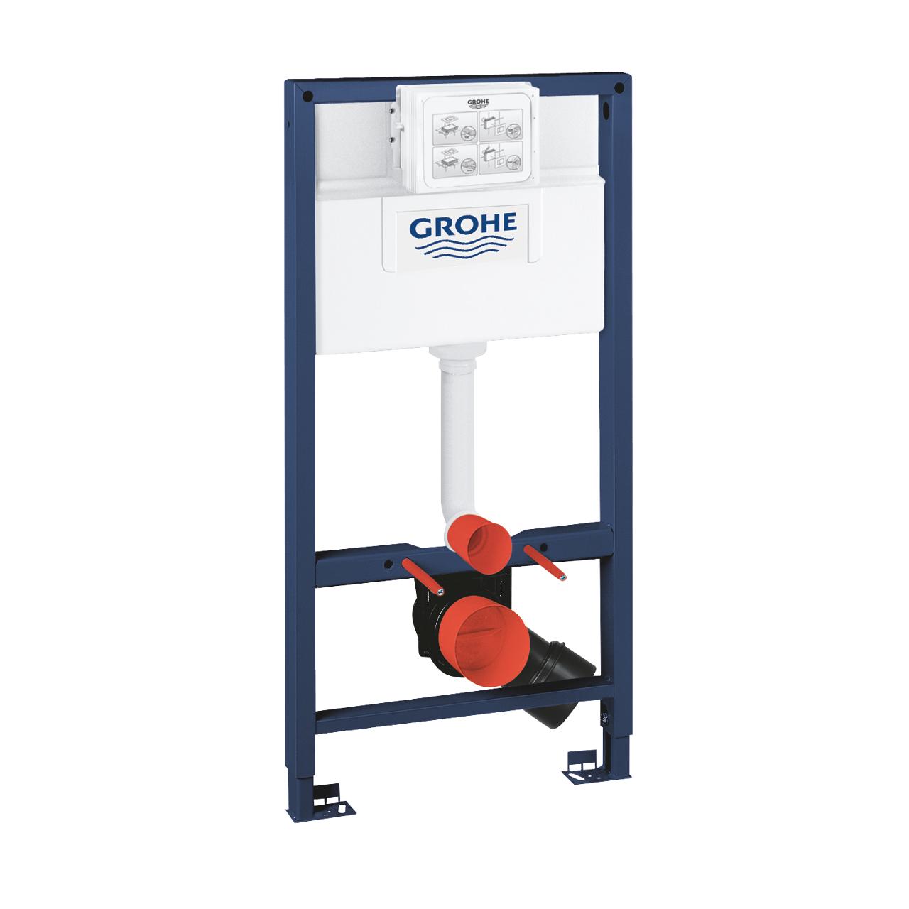 купить GROHE Rapid SL 38525001  (500x985мм)