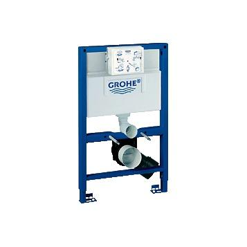 купить GROHE Rapid SL 38526000  (500x820мм)