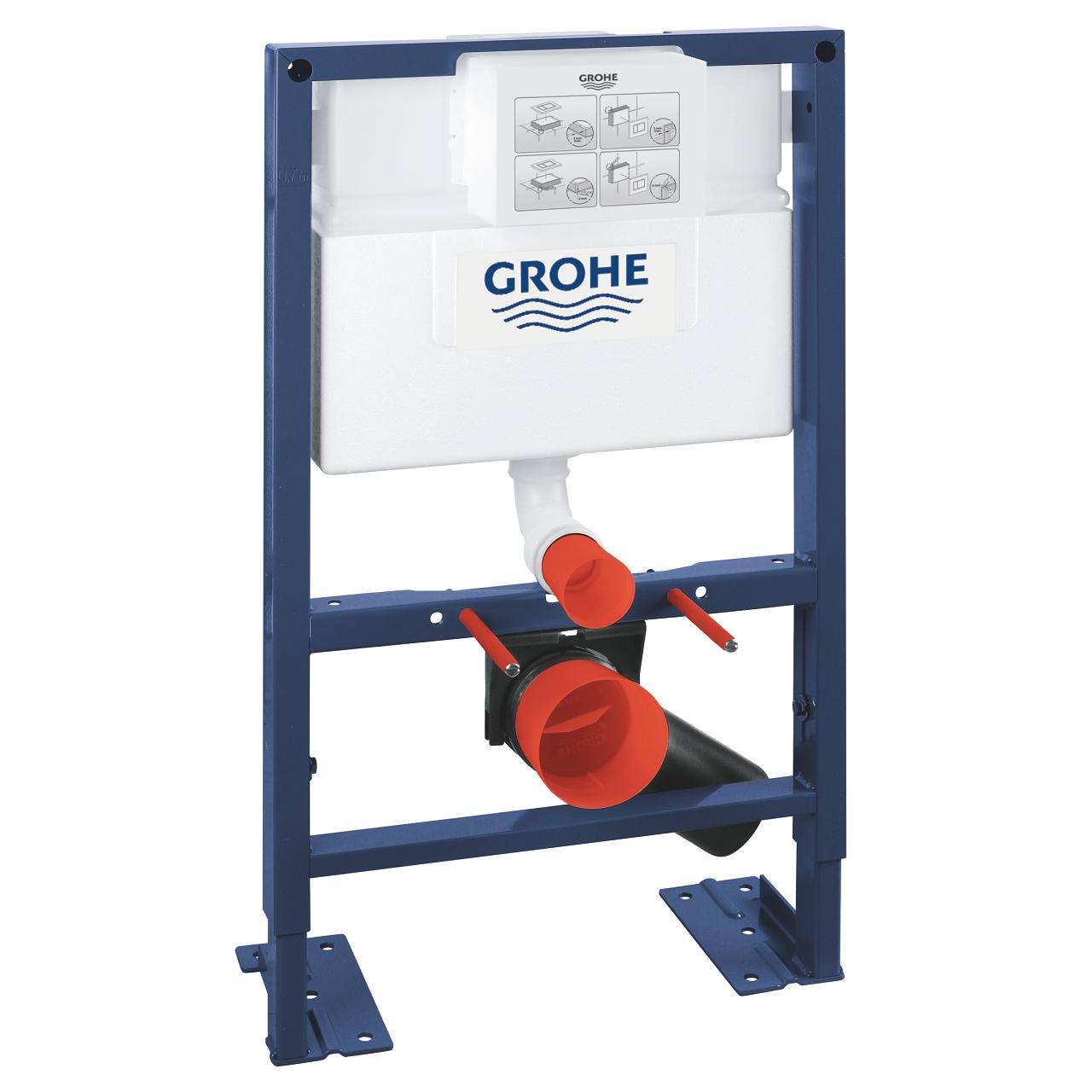 купить GROHE Rapid SL 38587000  (500x820мм)