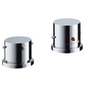 Термостат для ванны HANSGROHE Axor Starck